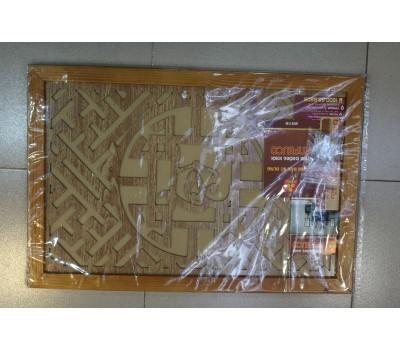 Tấm chống khói chữ Lộc thư pháp